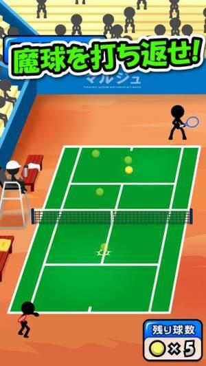 iPhone、iPadアプリ「スマッシュテニス」のスクリーンショット 1枚目