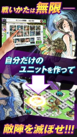 iPhone、iPadアプリ「DRAGON SKY (ドラゴンスカイ)」のスクリーンショット 3枚目