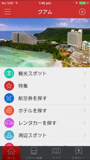 iPhone、iPadアプリ「アイランドタイム -オフラインで利用できるIsland Timeグアム観光ガイドアプリ-」のスクリーンショット 4枚目