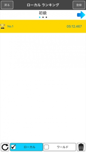 iPhone、iPadアプリ「スパイダーソリティアナルナル」のスクリーンショット 5枚目