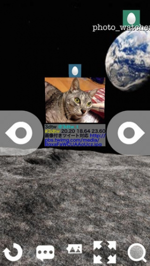 iPhone、iPadアプリ「Twidee 3D Viewer for Twitter」のスクリーンショット 2枚目