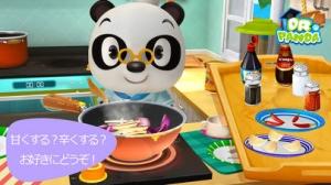 iPhone、iPadアプリ「Dr. Pandaレストラン2」のスクリーンショット 1枚目