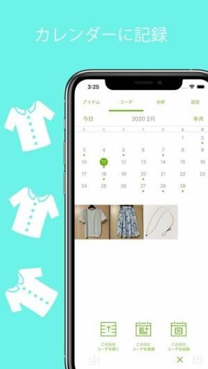 iPhone、iPadアプリ「クローゼット - ファッションのコーディネートをサポート」のスクリーンショット 3枚目