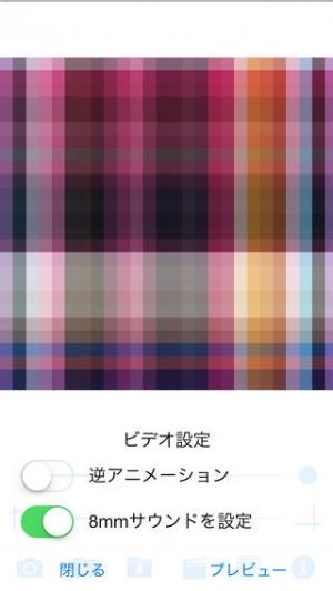 iPhone、iPadアプリ「StripeCam - stripe image and movie -」のスクリーンショット 3枚目