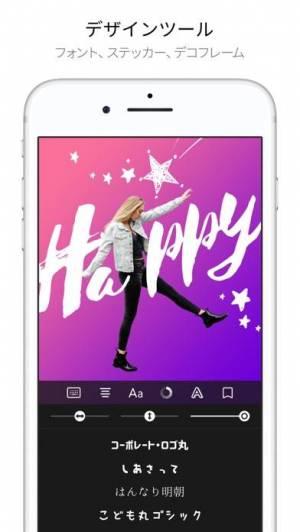 iPhone、iPadアプリ「Rookie Cam - 写真加工」のスクリーンショット 4枚目