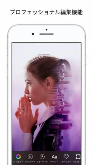 iPhone、iPadアプリ「Rookie Cam 写真加工」のスクリーンショット 3枚目
