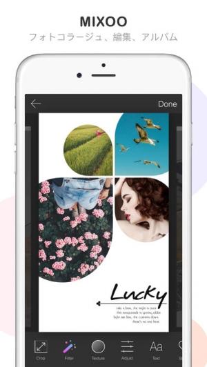 iPhone、iPadアプリ「Mixoo - 写真コラージュ、レイアウト写真編集」のスクリーンショット 1枚目