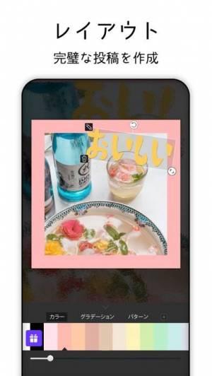 iPhone、iPadアプリ「Mixoo - 写真コラージュ加工,画像編集」のスクリーンショット 2枚目