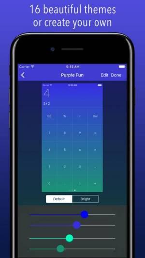 iPhone、iPadアプリ「Numerical²」のスクリーンショット 4枚目