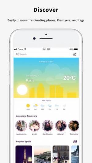iPhone、iPadアプリ「Framy」のスクリーンショット 2枚目