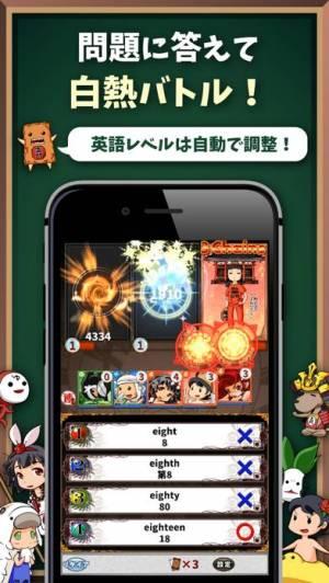 iPhone、iPadアプリ「ゲームで英語を学習!英語物語」のスクリーンショット 1枚目