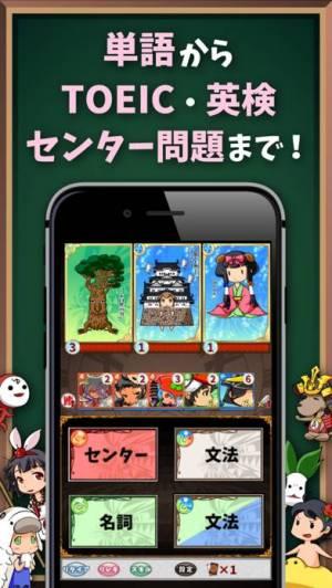 iPhone、iPadアプリ「英語ゲーム-英語物語- 英文法の勉強やリスニング学習」のスクリーンショット 2枚目