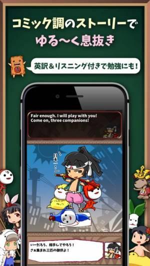 iPhone、iPadアプリ「ゲームで英語を学習!英語物語」のスクリーンショット 4枚目