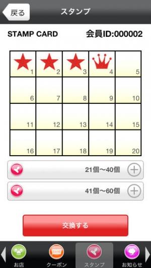 iPhone、iPadアプリ「モトピットレーシング」のスクリーンショット 2枚目