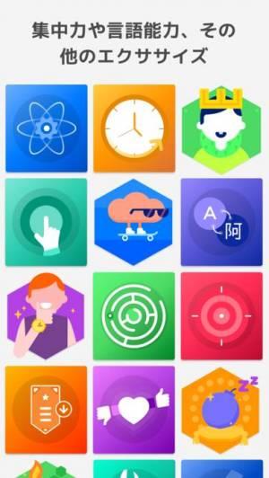 iPhone、iPadアプリ「PEAK(ピーク)- 脳トレ」のスクリーンショット 4枚目