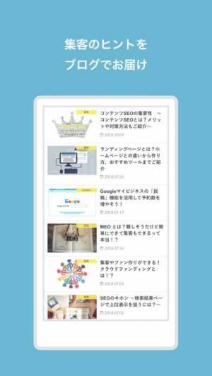 iPhone、iPadアプリ「店舗向けアプリ-予約システム Coubic (クービック)」のスクリーンショット 3枚目