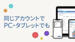 iPhone、iPadアプリ「確定申告はfreee会計ソフト 青色申告&白色申告」のスクリーンショット 4枚目