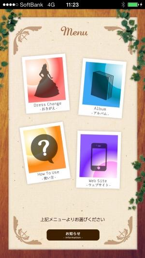 iPhone、iPadアプリ「ドレスきせかえ-change the dress-」のスクリーンショット 2枚目