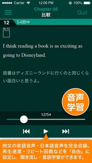 iPhone、iPadアプリ「東進ブックスStore」のスクリーンショット 4枚目