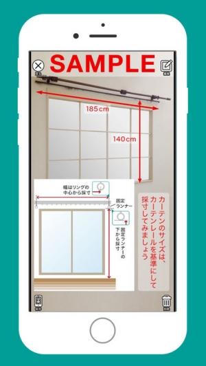 iPhone、iPadアプリ「ニトリアプリ」のスクリーンショット 5枚目