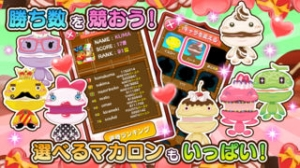 iPhone、iPadアプリ「クマのスイーツパズル!チョコレート大作戦!」のスクリーンショット 3枚目
