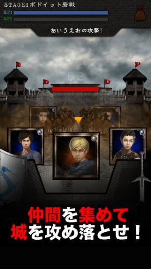 iPhone、iPadアプリ「BLAZE OF BLOOD」のスクリーンショット 5枚目