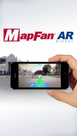 iPhone、iPadアプリ「MapFan AR Global」のスクリーンショット 1枚目
