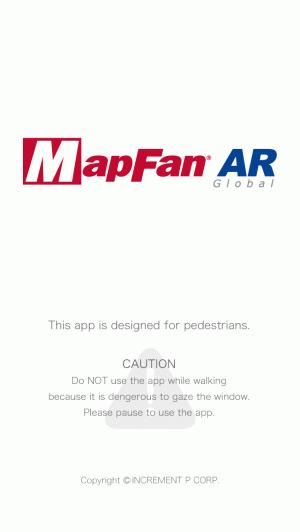 iPhone、iPadアプリ「MapFan AR Global」のスクリーンショット 5枚目