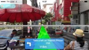 iPhone、iPadアプリ「MapFan AR Global」のスクリーンショット 2枚目