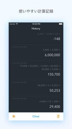 iPhone、iPadアプリ「基本的な電卓 Pro」のスクリーンショット 2枚目