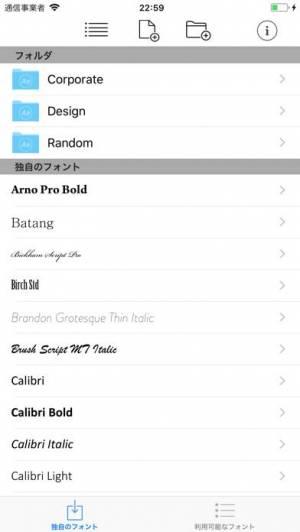 iPhone、iPadアプリ「AnyFont」のスクリーンショット 1枚目