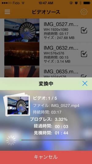 iPhone、iPadアプリ「動画変換 for iPhone」のスクリーンショット 2枚目