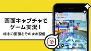 iPhone、iPadアプリ「ニコニコ生放送」のスクリーンショット 4枚目