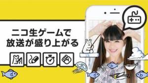 iPhone、iPadアプリ「ニコニコ生放送」のスクリーンショット 3枚目