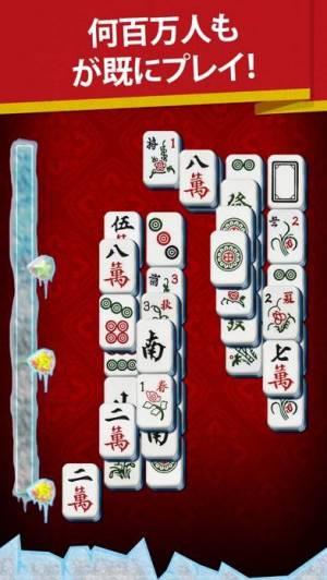 iPhone、iPadアプリ「麻雀ソリティア  パズルゲーム  まーじゃんげーむ」のスクリーンショット 2枚目
