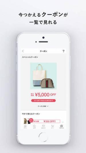 iPhone、iPadアプリ「BUYMA(バイマ) - 海外ファッション通販アプリ」のスクリーンショット 5枚目