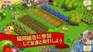 iPhone、iPadアプリ「FarmVille 2: のんびり農場生活」のスクリーンショット 4枚目
