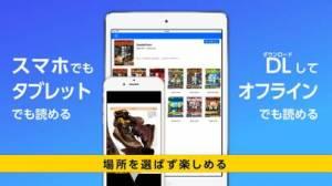 iPhone、iPadアプリ「タブホ」のスクリーンショット 2枚目