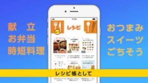 iPhone、iPadアプリ「タブホ」のスクリーンショット 4枚目