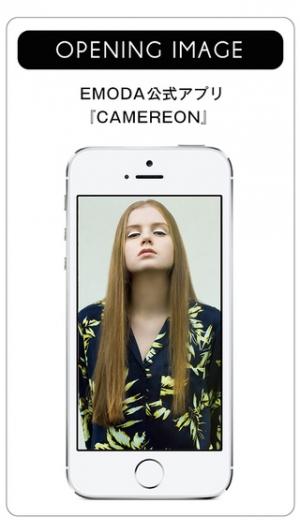 iPhone、iPadアプリ「CAMEREON」のスクリーンショット 1枚目