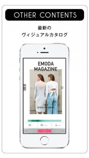 iPhone、iPadアプリ「CAMEREON」のスクリーンショット 5枚目