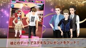 iPhone、iPadアプリ「ファッションガール:ハリウッドスター」のスクリーンショット 3枚目