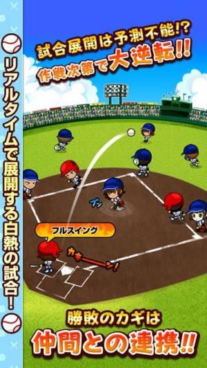 iPhone、iPadアプリ「ぼくらの甲子園!ポケット 高校野球ゲーム」のスクリーンショット 2枚目