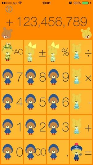 iPhone、iPadアプリ「キャラクター電卓 - がんばれ!ルルロロ」のスクリーンショット 2枚目