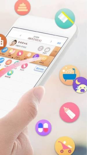 iPhone、iPadアプリ「かんたん育児記録: 育ログ WM」のスクリーンショット 2枚目