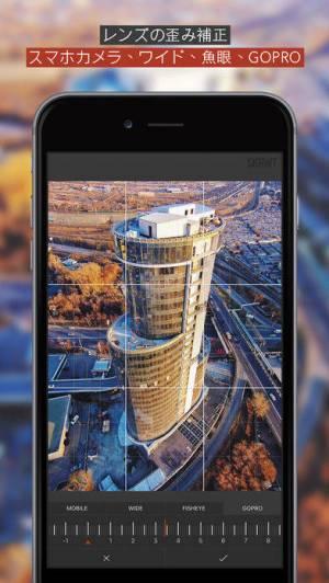 iPhone、iPadアプリ「SKRWT」のスクリーンショット 3枚目