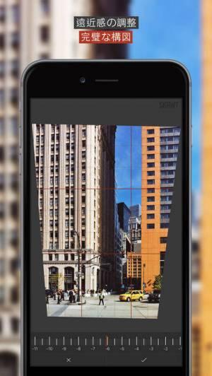 iPhone、iPadアプリ「SKRWT」のスクリーンショット 2枚目