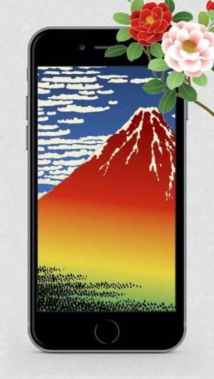 iPhone、iPadアプリ「浮世絵壁紙 - 美しい日本画ギャラリー」のスクリーンショット 2枚目