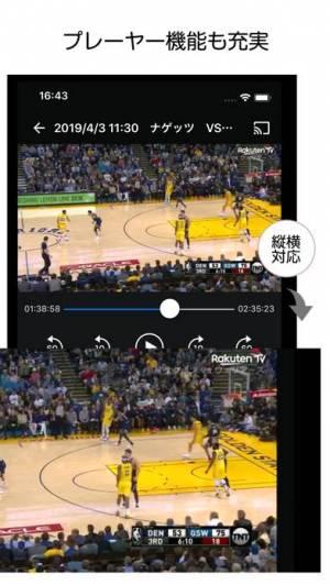 iPhone、iPadアプリ「Rakuten TV(旧:楽天SHOWTIME)」のスクリーンショット 3枚目