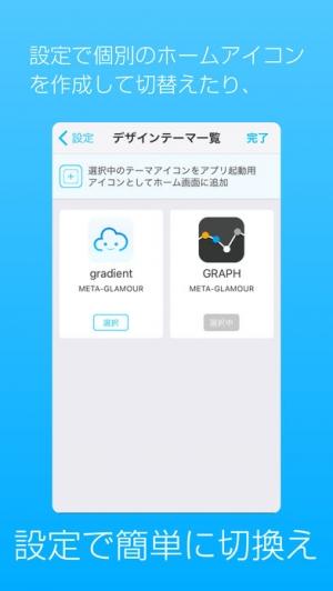 iPhone、iPadアプリ「SORA」のスクリーンショット 3枚目